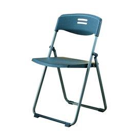 ^~玩辦OA辦公 ^~天枰座烤漆折合椅
