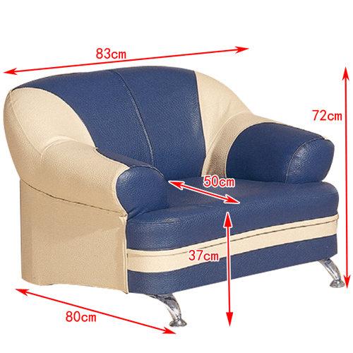 【客厅~单人沙发】