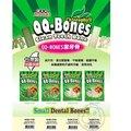 摩多比~QQ BONES~潔牙骨 小骨100g入^(2種口味^)