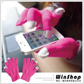 【winshop】A1444 觸控螢幕保暖手套/電容式觸控螢幕平板電腦智慧型手機保暖手套