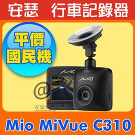 Mio MiVue C310~送 16G~另 MIO C320 C330 C335 688