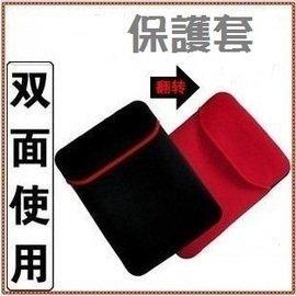 新竹市 Lenovo 平板電腦/筆電 內膽包/保護套/收納袋 (11吋~可支援到12吋) [ABO-00038]