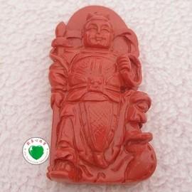 ~歡喜心珠寶~~哪吒三太子雕像法像墜子~天然硃砂壓製膠結成品~附保証書~硃砂具安神護身避邪