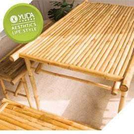 ~YUDA~天然石竹 餐桌 竹椅~一桌四椅~餐桌椅組 休閒桌椅 烤肉桌椅 戶外桌椅 折合桌