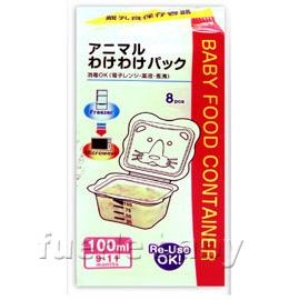 Richell卡通型離乳食物分裝盒100ml