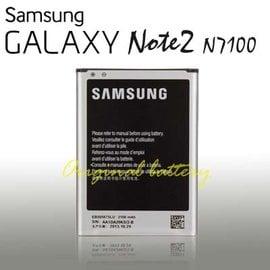 Samsung Galaxy Note2 電池 EB595675LU 3100mah 裸電