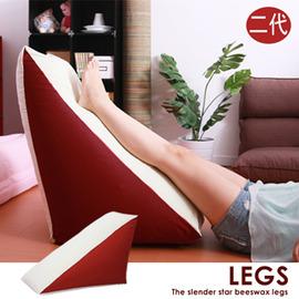 806001~E J~免 ,LEGS 三角度 美腿舒壓 抬腿枕;美腿女王 美腿小臀枕
