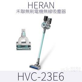 (手持掃地機)SVC-6066 手持永不衰弱吸塵器 好用開箱文 /有線/4圓錐/電動地板吸頭/吸力不減弱/推薦