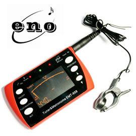 ENO EMT~958 調音節拍雙用器