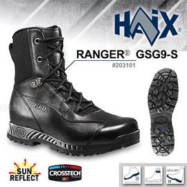 203101 德國HAIX RANGERR GSG9 S黑色騎兵高筒皮靴 戰鬥靴
