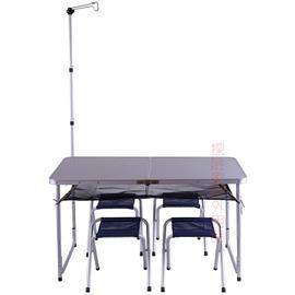 ZC92080-A鋁塑板鋁合金折疊桌椅組 鋁框007折合桌(附燈架) (附4張透氣椅+網)