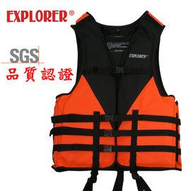 探險家戶外用品㊣EP7328 EXPLORER SGS認證 台灣製高級成人救生衣/浮力衣/磯釣/釣魚/戲水/救援 M號L號XL號
