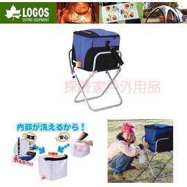 NO.81444001 日本品牌LOGOS 戶外家庭給水組 可搭配行動廚房料理桌 露營裝備