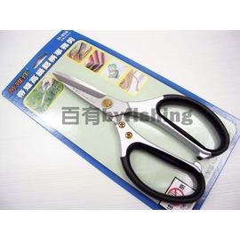 ◎百有釣具◎H-856 帝雉高級鋁柄釣魚剪刀 全長230mm 刃長:120mm