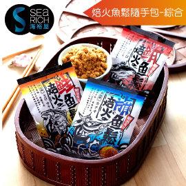 海裕屋~焙火魚鬆隨手包~ 生魚片等級原料製作,香酥美味,工廠 嚴格把關,小包裝方便攜帶 1
