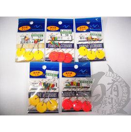 ◎百有釣具◎太平洋POKEE 漁師專用 競技太空豆 規格:適0.4-2號線 / 適0.8-3號線/適1-6號線 / 適3-8號線