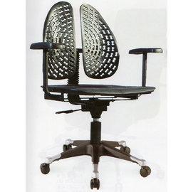 ~尚品傢俱~TD~B104~1 WR~903GA雙背兒童椅 竹碳砂網布辦公椅 主管椅 電腦