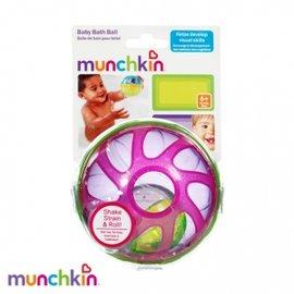 【紫貝殼】『CA42』Munchkin Baby Bath Ball 洗澡球.洗澡玩具【不挑款式】【店面經營/可預約看貨】