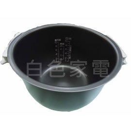 【象印】《ZOJIRUSHI》電子鍋內鍋◆適用型號:NH-VCF18/VBF18
