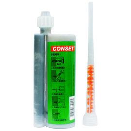 CONSET植筋膠235ml★結構補強材料★用於各種建築材料的固定
