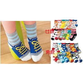 【HH婦幼館】尼森男女童可愛童襪0-3歲防滑襪. 不挑款.