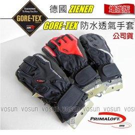 【德國 ZIENER】公司貨 探險家 最新 Gore-Tex + Primaloft 耐磨防水透氣手套(僅140g_保暖暢銷款)防風保暖.賞雪滑雪 登山健行.機車 AR-62