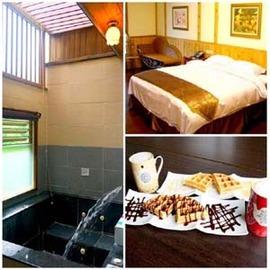 【大湖】湯神溫泉會館 - 和風別館 - 雙人湯房一泊三食