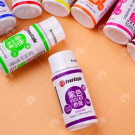 【艾佳】紫色色膏小瓶裝(食品添加物)35g/瓶