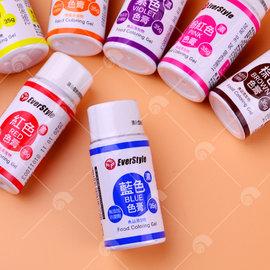 【艾佳】藍色色膏小瓶裝(食品添加物)35g/瓶