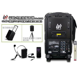 URsound Promic移動式充電擴音機PA~9223N~CD MP3~USB SD