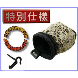 特別式樣 BOSITE 冷氣出風口 圓形 萬用袋 豹紋樣式  超棒....