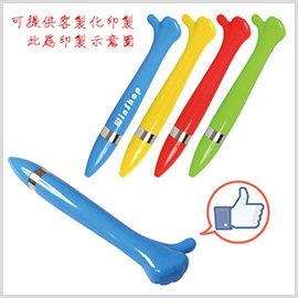 【winshop】B1454 大拇指廣告筆(粗)/臉書FB讚原子筆贈品筆禮品筆印刷印字宣傳設計送禮客製化