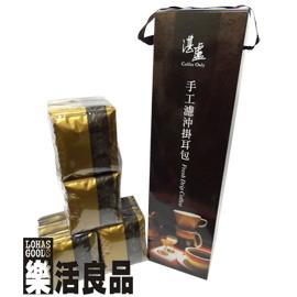 湛盧咖啡酒神之舞 濾沖掛耳式咖啡包^(40包^)
