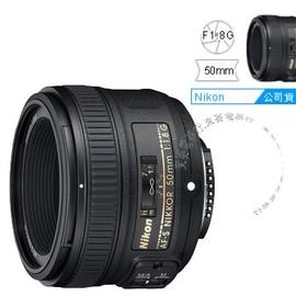 台南~東菱 Nikon AF~S NIKKOR 50mm f 1.8G ^~^~ 貨 ^~