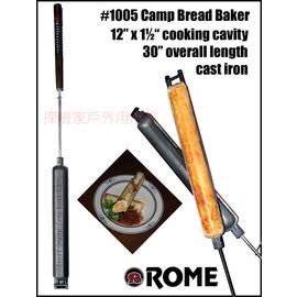1005美國ROME羅馬鑄鐵達人 野營麵包烤具 長型麵包烤爐(可搭配焚火台用)