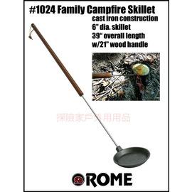 1024美國ROME羅馬鑄鐵達人 長柄煎蛋勺 煎蛋鍋 (可搭配焚火台使用)