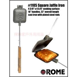 1105 美國ROME羅馬鑄鐵達人澳洲主廚方形烤具 三明治烤盤(可搭配焚火台用)