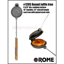1205美國ROME羅馬鑄鐵達人 澳洲主廚圓形烤具 三明治烤盤(可搭配焚火台用)