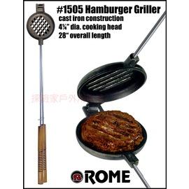 1505美國ROME羅馬鑄鐵達人 原野漢堡烤爐 漢堡肉烤具 (可搭配焚火台使用)