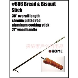 606美國ROME羅馬鑄鐵達人 捏麵人烤具 烤麵包棒   (可搭配焚火台使用)