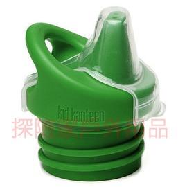 KCSIPPY-GN美國Klean kanteen孩童吸嘴蓋 兒童吸嘴蓋(綠色) Sippy Cap