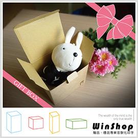 【winshop】B1458 牛皮紙禮物盒/牛皮手提禮物盒收納盒包裝盒客製化