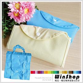 【winshop】A1457 折疊式不織布環保購物袋/環保袋折疊購物袋環保袋手提購物袋客製化