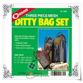 大林小草~【9869】Coghlans 網狀收納袋 Mesh Ditty Bag Set