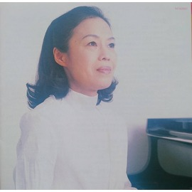 NF60501 神谷郁代鋼琴家的莫斯科演奏 Beethoven Grieg: Piano