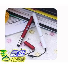 ^~玉山最低 網^~電容式 觸控筆 手寫筆 雷射筆 2入 顏色 平板 智慧手機^(7834