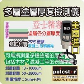 型工業用內視鏡EY17 3.5吋LCD 汽車引擎室檢修 監視錄影管道攝影空調檢查 管線探測