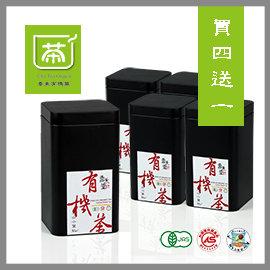 乔禾有机茶‧手采手捻玉山球状小叶红茶买四送一‧台湾手采有机茶叶.小叶种红茶