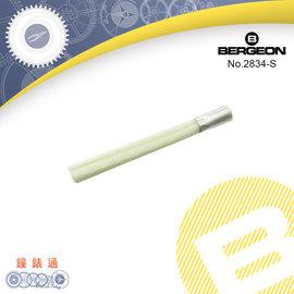 ~鐘錶通~B2834~S~瑞士BERGEON~玻璃纖維清潔刷筆_筆刷芯 替換芯 單支售 ~