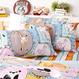 ~戀家小舖~精梳棉單人床 一件枕套~動物派對